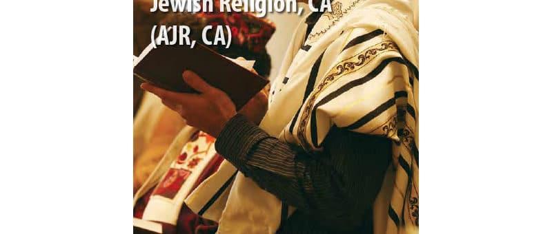 Academy for Jewish Religion (AJRCA)